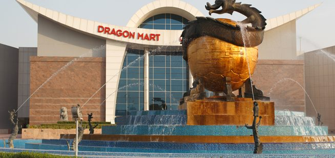 office-furniture-dragon-mart-dubai-uae